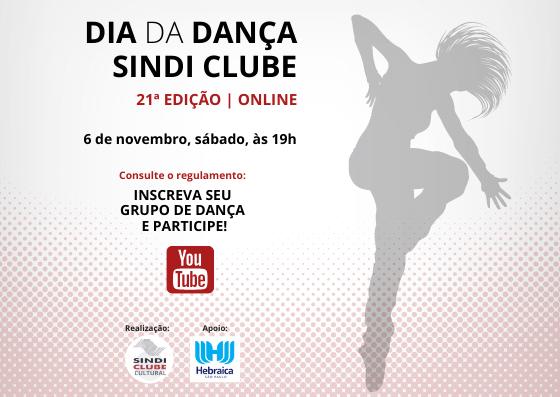 Festival-de-Danca-dos-Clubes