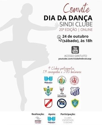 Festival-de-Danca-dos-Clubes-Online